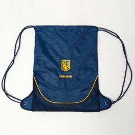 Рюкзак-мешок спортивный | РМ3 | «Ukraine» Тёмно-синий