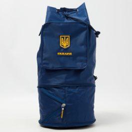 Рюкзак-мешок трансформер | Р3_1 | «Ukraine» Тёмно-синий