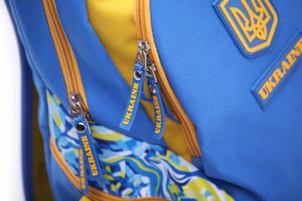 Рюкзак спортивный | Р271 | «Ukraine» Жёлто синий