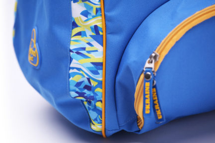Рюкзак спортивный | Р373 | «Ukraine» Жёлто синий