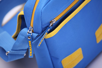 Барсетка / Сумка через плече | С426 | «Ukraine» Жёлто синий