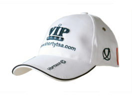 Бейсболка | «Хортиця» VIP club | Образец | Premium