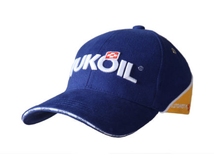 Бейсболка | «Yukoil» | Образец | На заказ