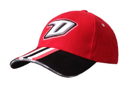 Бейсболка | «Donbass» | Образец | На заказ